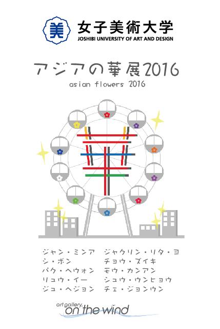 スクリーンショット 2016-09-20 12.26.16 のコピー.png