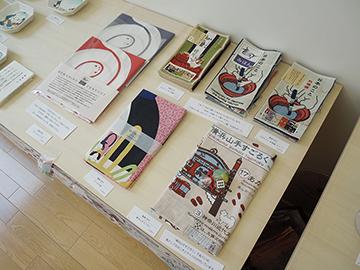 駒崎01.jpg